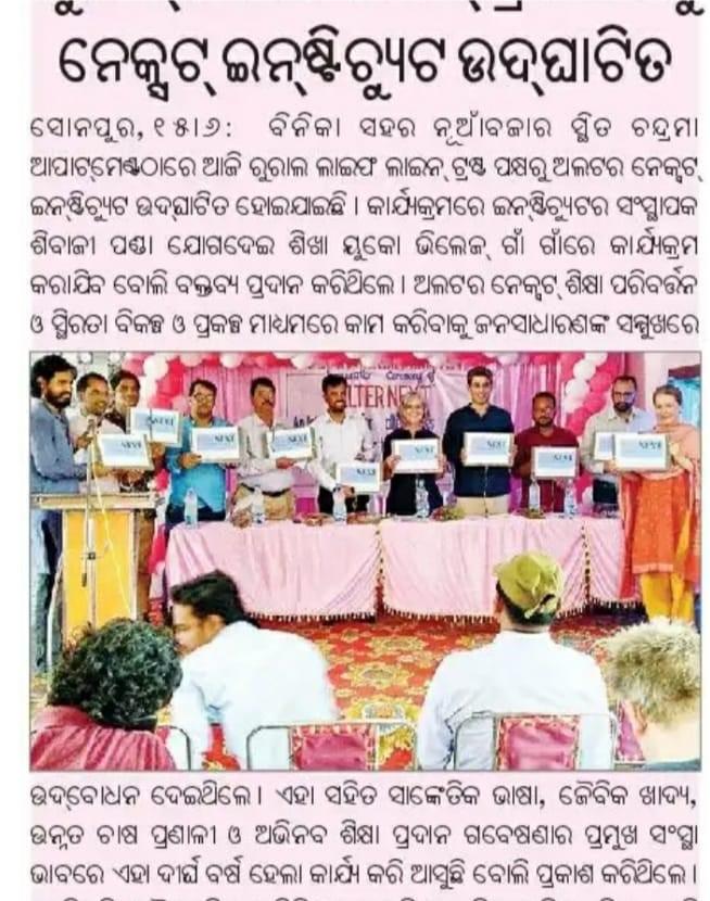 Odisha June 19 3